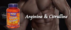 筋肉サプリおすすめランキング8位アルギニン