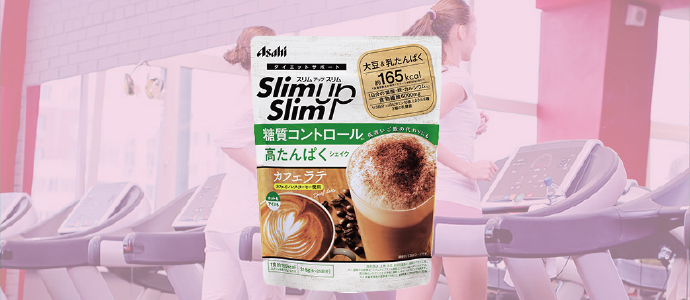 slimupslim糖質コントロール